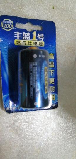 双鹿 碳性5号20粒+7号20粒 AA电池20粒+AAA电池20粒装适用于儿童玩具/剃须刀/钟表/鼠标/键盘电池 晒单图