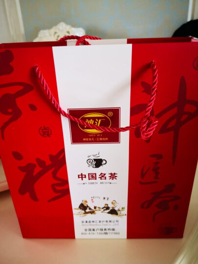 【458元】神汇 特级金骏眉红茶 蜜香型金骏眉新茶 武夷正山小种茶叶礼盒装 晒单图