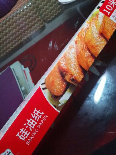 吉得利 烘焙工具 硅油纸10m 食品级 耐高温吸油纸 烤箱烧烤蛋糕饼干蒸笼纸垫 晒单图