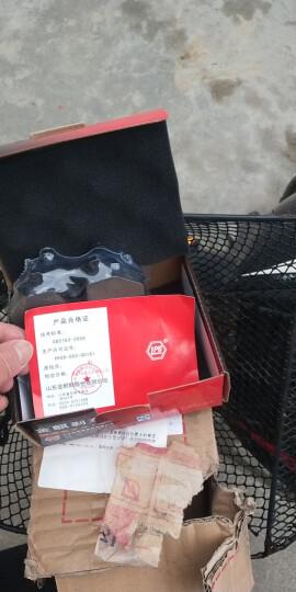 金麒(LPB)尊贵型陶瓷刹车片前片【广汽传祺GA6】金麒麟厂家直发 晒单图