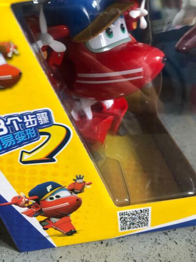 奥迪双钻(AULDEY)超级飞侠益智玩具大变形机器人-淘淘 男孩女孩玩具生日礼物 720221 晒单图