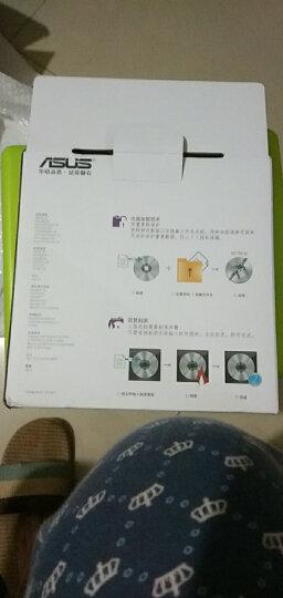华硕(ASUS) 8倍速 USB2.0 外置DVD刻录机 移动光驱 银色(兼容苹果系统/SDRW-08U5S-U) 晒单图