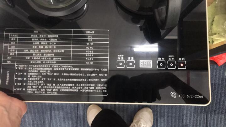 沁园(TRULIVA)茶吧机 饮水机家用下置式立式茶水机 温热茶吧办公饮水器多功能自动上水飲水機 LNS170-8F(13段控温,金属材质侧板) 晒单图