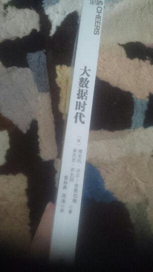 大数据时代 【荐书联盟推荐】 晒单图