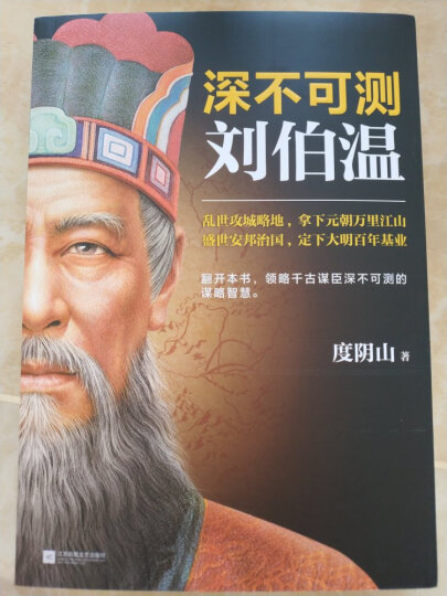 成吉思汗 意志征服世界 晒单图