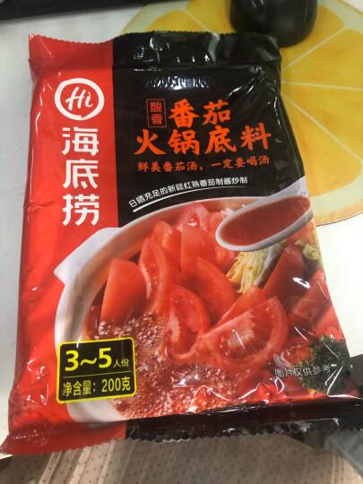 海底捞 番茄火锅底料200g 酸甜可口 火锅调料 麻辣烫香锅冒菜调味料 晒单图