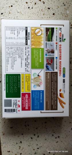 方广 婴幼儿辅食 宝宝面条 有机鸡肉香菇蔬菜营养面 不添加食盐 含钙铁锌 200g/盒 (6个月以上适用) 晒单图