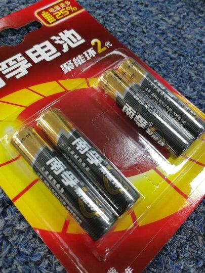 南孚(NANFU)7号碱性电池4粒 聚能环2代 LR03AAA 晒单图