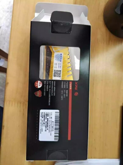 威刚(ADATA)DDR4 2400  8GB 台式机内存 XPG-Z1 游戏威龙(红色) 晒单图