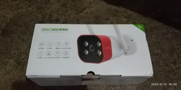 360 摄像头监控摄像头智能摄像机看店宝2代网络wifi清晰度升级全景监控母婴监控多角度四分屏第四代夜视 晒单图