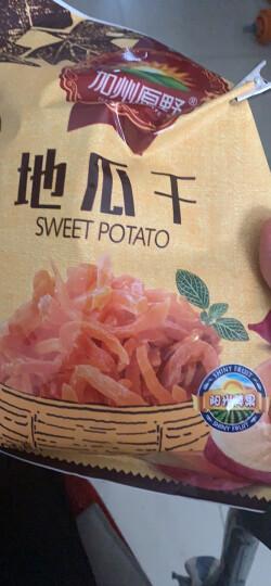 加州原野地瓜干300g/袋 蜜饯果干办公休闲零食小吃小时候的味道 晒单图