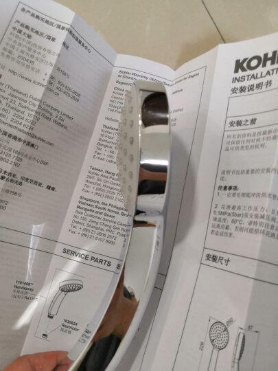科勒(KOHLER)花洒头翠思单功能手持淋浴花洒喷头 花洒软管防缠绕11628T(1.5M) 晒单图
