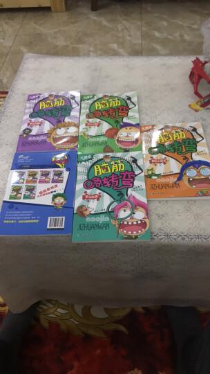 脑筋急转弯 全6册 彩图注音版 小学生一二三年级6-12岁课外阅读书智力开发思维训练开发游戏挑战大脑 晒单图