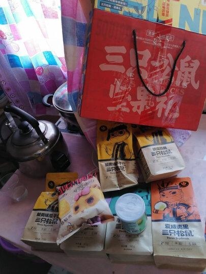 三只松鼠坚果大礼包7件装送礼每日坚果夏威夷果节日送礼混合干果礼盒零食组合1405g/1455g 晒单图