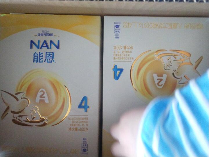 雀巢(nestle)能恩A2儿童配方奶粉 4段(3-6岁儿童适用)400克 (原能恩4段新老包装随机发货) 晒单图