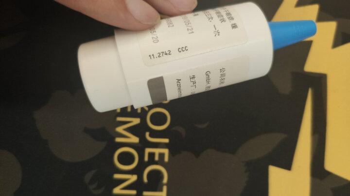 海露 玻璃酸钠滴眼液 10ml 眼药水 人工泪液 隐形眼镜 治疗干眼症/眼干涩 德国原装进口 晒单图