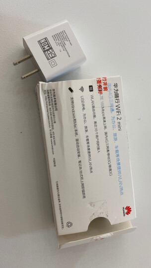 华为E8372移动随身wifi插卡无限流量三网4g无线路由器车载上网卡托笔记本无线网卡随行mifi2 E8372h+一年流量套餐丨月享1500G全程高速 晒单图