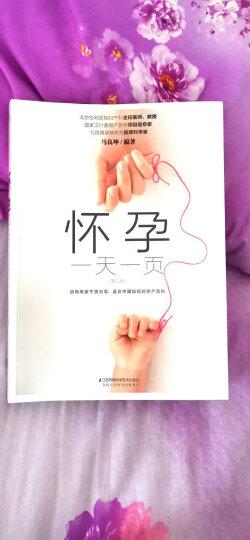 完美胎教故事(套装共3册) 晒单图