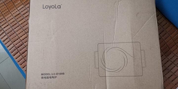 忠臣(loyola)电陶炉电磁炉家用双控单环火不挑锅茶炉低频辐射升级有童锁LC-E109S 晒单图