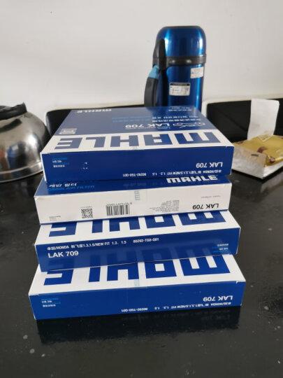 马勒(MAHLE)空调滤清器LA709(新飞度(08年后)/锋范/哥瑞/凌派/XRV/缤智/冠道/URV/CRV 1.5T/十代思域) 晒单图