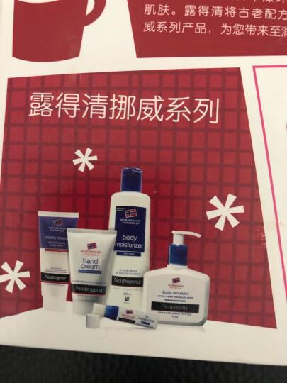 露得清 护肤润唇膏4g(温和无香 保湿护唇膏 进口唇膏 SPF15) 晒单图