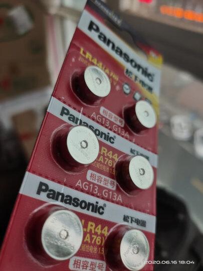 松下(Panasonic)LR44/AG13/A76/L1154/357A碱性纽扣电池10粒1.5v适用手表电子计算器玩具LR44/2B5C 晒单图