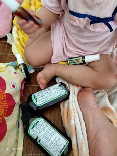 宝宝金水 儿童花露水 宝宝驱蚊液 婴儿驱蚊水 宝宝驱蚊喷雾 痱子水 去痱 止痒 草本原液360ml 晒单图