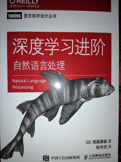 Python机器学习基础教程(图灵出品) 晒单图