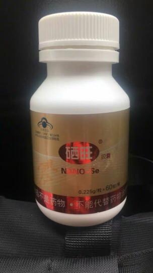 硒旺胶囊 60粒/瓶 提高免疫 补充微量元素 补硒 老年成人营养品 晒单图