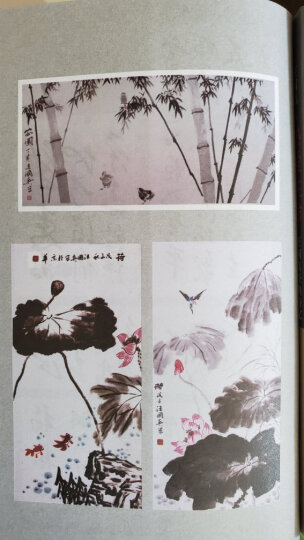 汪国真精选集(精装版) 晒单图