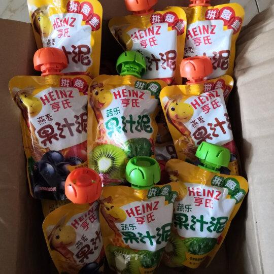 亨氏 (Heinz) 4段 婴幼儿辅食 宝宝零食 苹果猕猴桃豌豆菠菜蔬菜泥 乐维滋 婴儿水果泥120g(1-3岁适用) 晒单图