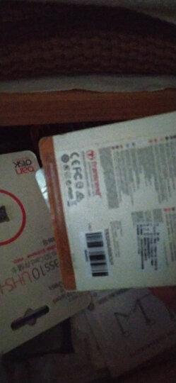 闪迪(SanDisk)32GB TF(MicroSD)存储卡 U1 C10 A1 至尊高速移动版内存卡 读速120MB/s APP运行更流畅 晒单图