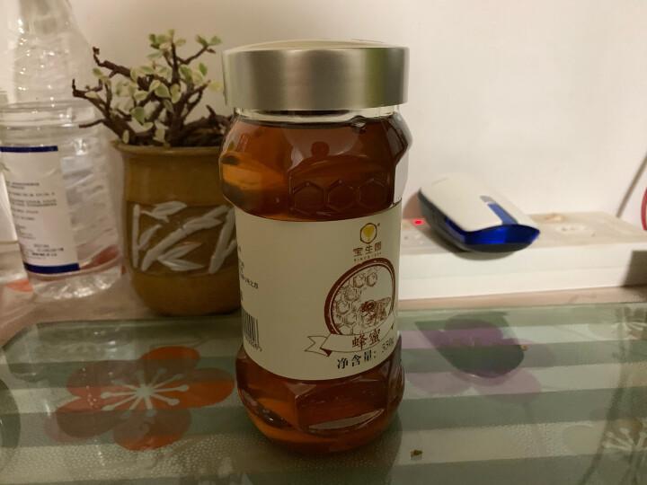 宝生园(baoshengyuan)中华老字号宝生园百花蜂蜜550g/瓶 蜂巢蜜土蜂蜜 晒单图