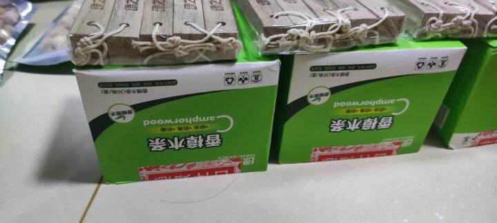 绿之源 天然香樟木球块条20粒装(1.8cm)家具书桌衣柜防霉防潮蛀虫除味替代樟脑丸卫生球 晒单图