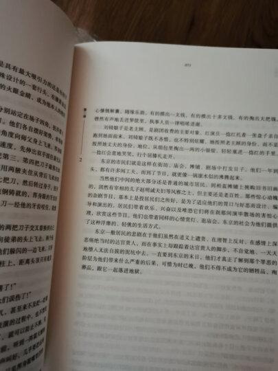 茅盾文学奖获奖作品:金瓯缺(套装全4卷) 晒单图
