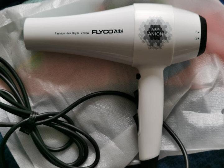 飞科(FLYCO)发廊专业电吹风机FH6105大功率吹风筒负离子 2200W 晒单图