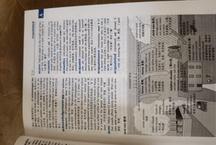 牛津中阶英汉双解词典 第5版 商务印书馆 晒单图