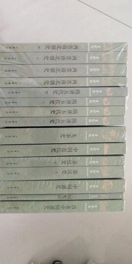 《资治通鉴》与家国兴衰(2016中国好书)  晒单图
