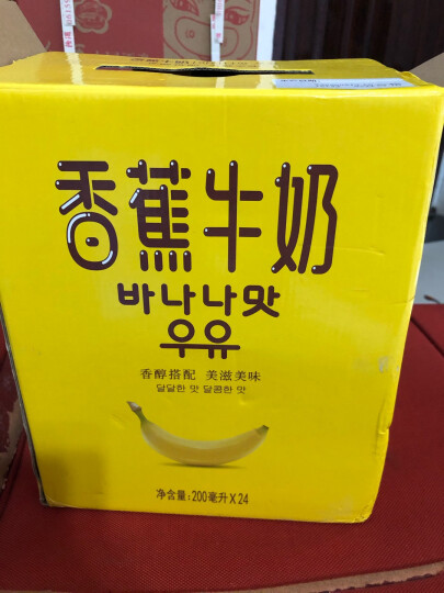 新希望 芒果牛奶200ml*12盒 礼盒装(乳制品非饮料) 晒单图