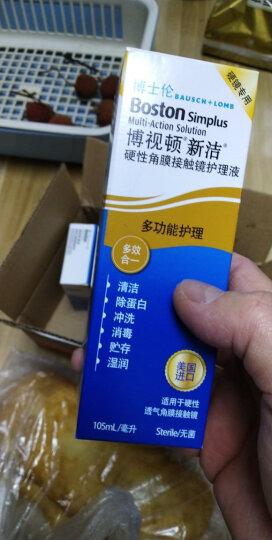 博士伦博视顿舒润RGP硬性隐形眼镜润滑液10ml(新老包装随机发货) 晒单图