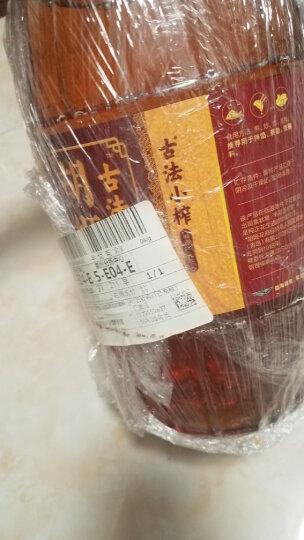 胡姬花 食用油 古法小榨 花生油5L 晒单图