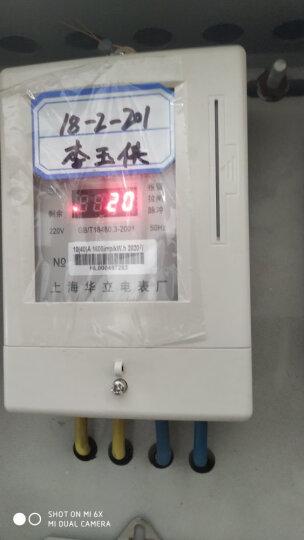 上海华立电表单相电子式预付费电能表IC卡智能插卡家用物业出租房电度表 15(60)A 晒单图