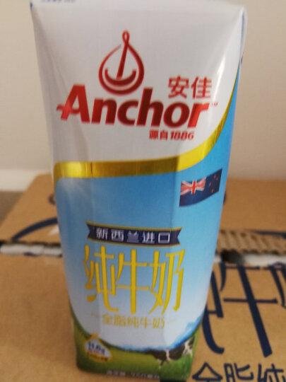 新西兰原装进口牛奶 安佳(Anchor)全脂纯牛奶1L*12 整箱装(新老包装随机发货) 晒单图