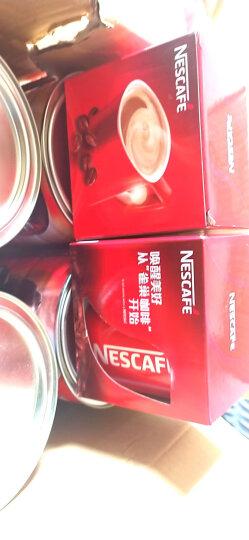 Nestle雀巢咖啡杯经典红杯(新老包装交替发货) 晒单图
