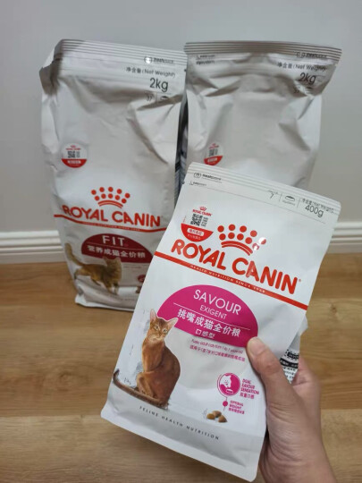 ROYAL CANIN 皇家猫粮 EP42全能优选成猫猫粮 全价粮-肠道舒适型 2kg 蛋白质喜好 呵护消化健康 晒单图