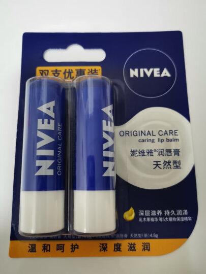 妮维雅(NIVEA)天然型润唇膏双支装4.8g*2(男女适用 滋润保湿 打底) 晒单图