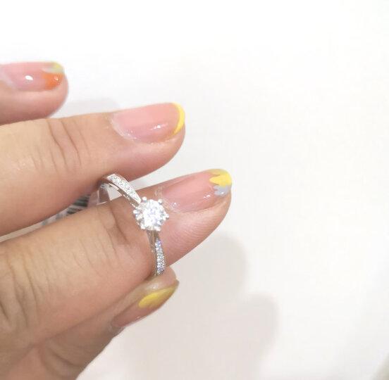 喜钻  白18K金钻石结婚钻戒/钻石戒指/订婚求婚结婚女送女友珠宝生日礼物 可定制GIA裸钻 共23分(18+5)H/SI 现货 晒单图