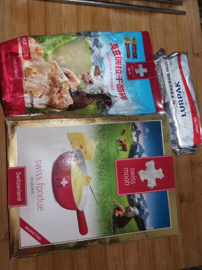 瑞慕(swissmooh) 瑞士原装进口 无酒精火锅奶酪 芝士欧洲传统 西餐食品食 晒单图