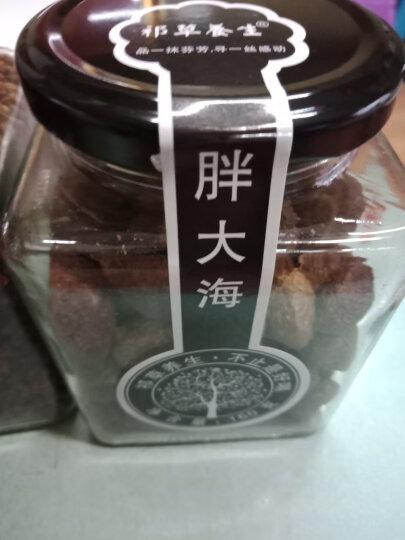 祁草养生 茶叶 花草茶 冬瓜荷叶茶 干荷叶花草 组合花茶 袋泡茶 30小包120g 晒单图