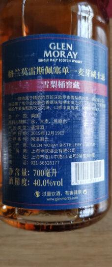 格兰莫雷(Glen Moray)洋酒 16年 斯佩塞 单一麦芽 威士忌 700ml 晒单图